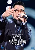 "Makihara Noriyuki Concert 2018""TIME TRAVELING TOUR""1st season [DVD]"