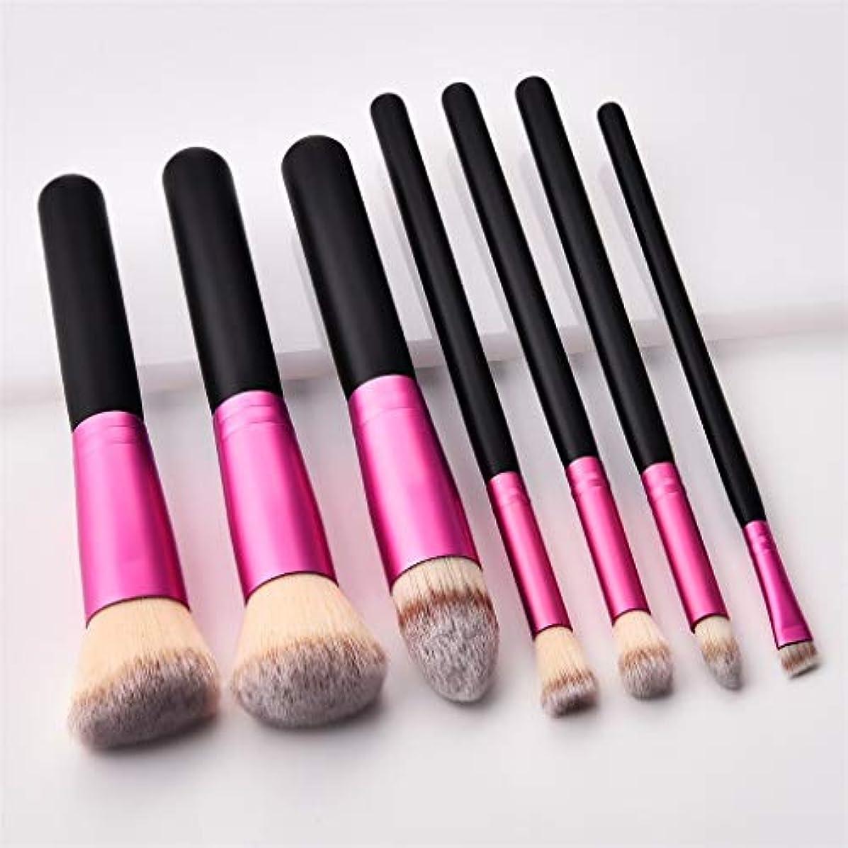 根拠お互い航海Akane 7本 GUJHUI 上等 優雅 ピンク 綺麗 美感 便利 高級 魅力的 柔らかい たっぷり 多機能 おしゃれ 激安 日常 仕事 Makeup Brush メイクアップブラシ T-07-060