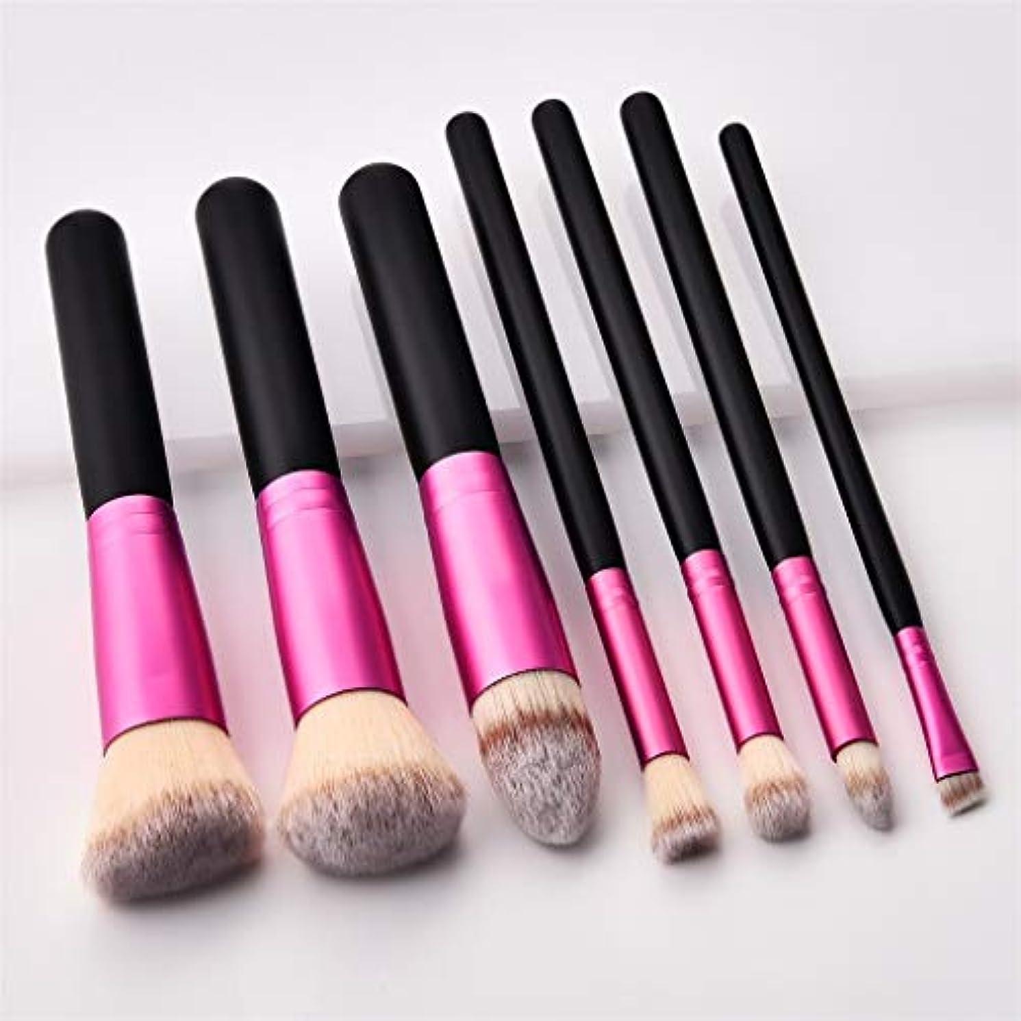 不確実遅らせる大気Akane 7本 GUJHUI 上等 優雅 ピンク 綺麗 美感 便利 高級 魅力的 柔らかい たっぷり 多機能 おしゃれ 激安 日常 仕事 Makeup Brush メイクアップブラシ T-07-060