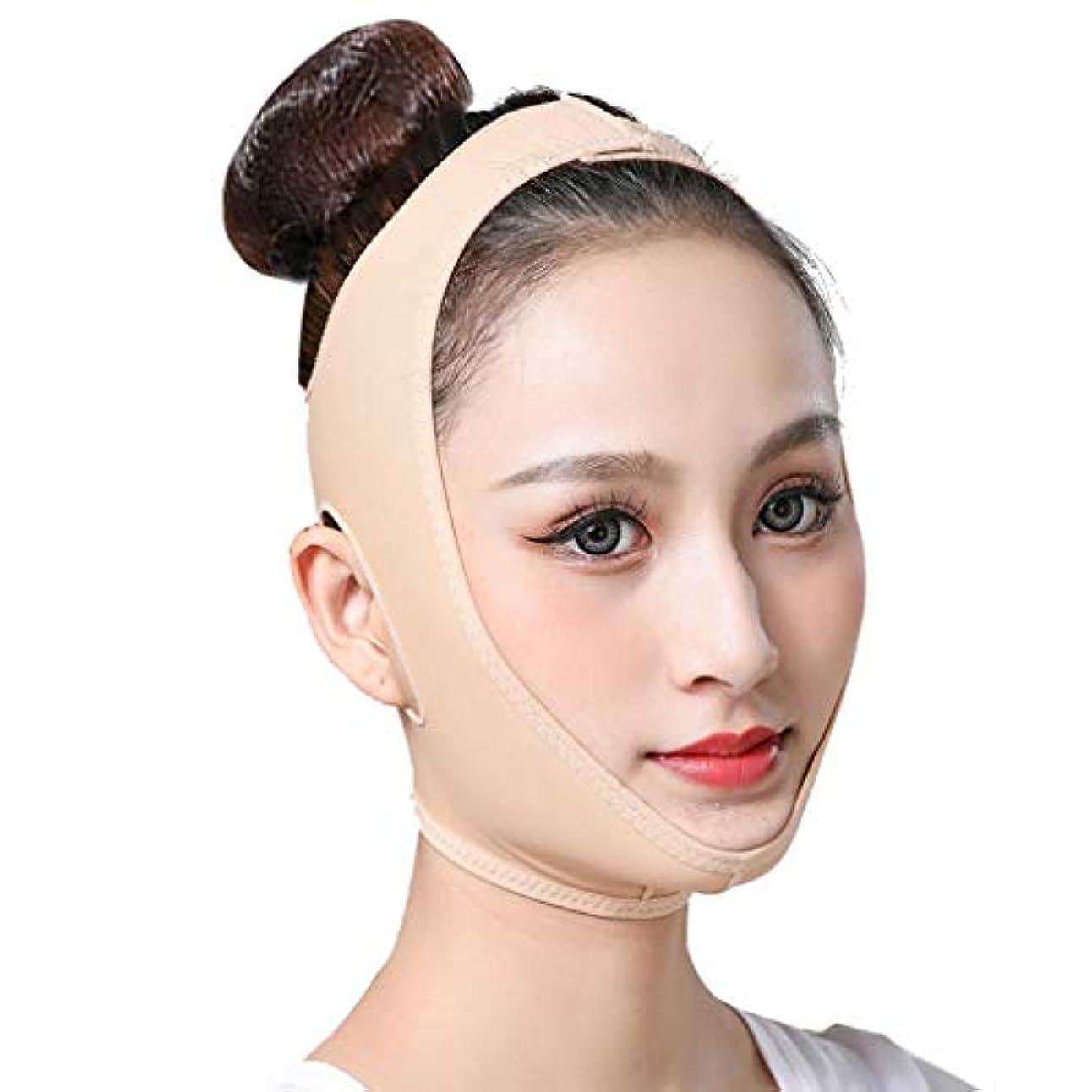 安息テーブルを設定する小説家CHSY 通気性V-顔包帯がファーミングアーティファクト薄い二重あごを持ち上げる成形して包帯をリフティング薄い顔ベルト、顔 薄い顔の包帯 (Size : L)