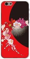 iPhone6 Plus アイフォン6 プラス アイフォーン6プラス TPU ソフト カバー ケース 乱れ花