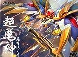 MODEL COMPREHEND 魔人英雄伝ワタル 超魔神龍神魂の座 超魔神龍神丸 「並行輸入品」