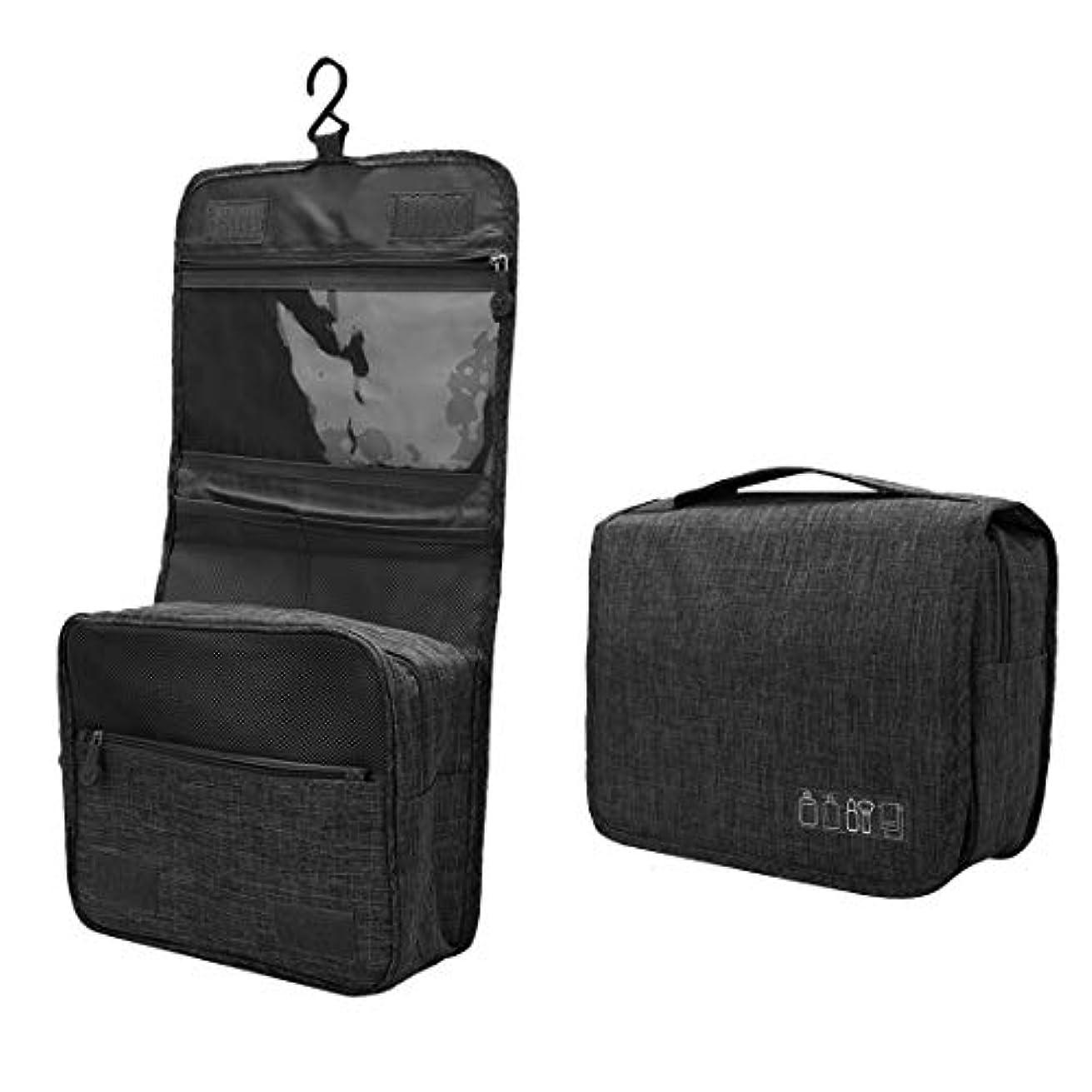 Magarrow 化粧ポーチ トラベルポーチ コスメポーチ 収納ポーチ 防水バッグ 旅行用 収納ケース