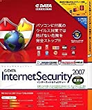 G DATA インターネットセキュリティー 2007 優待版