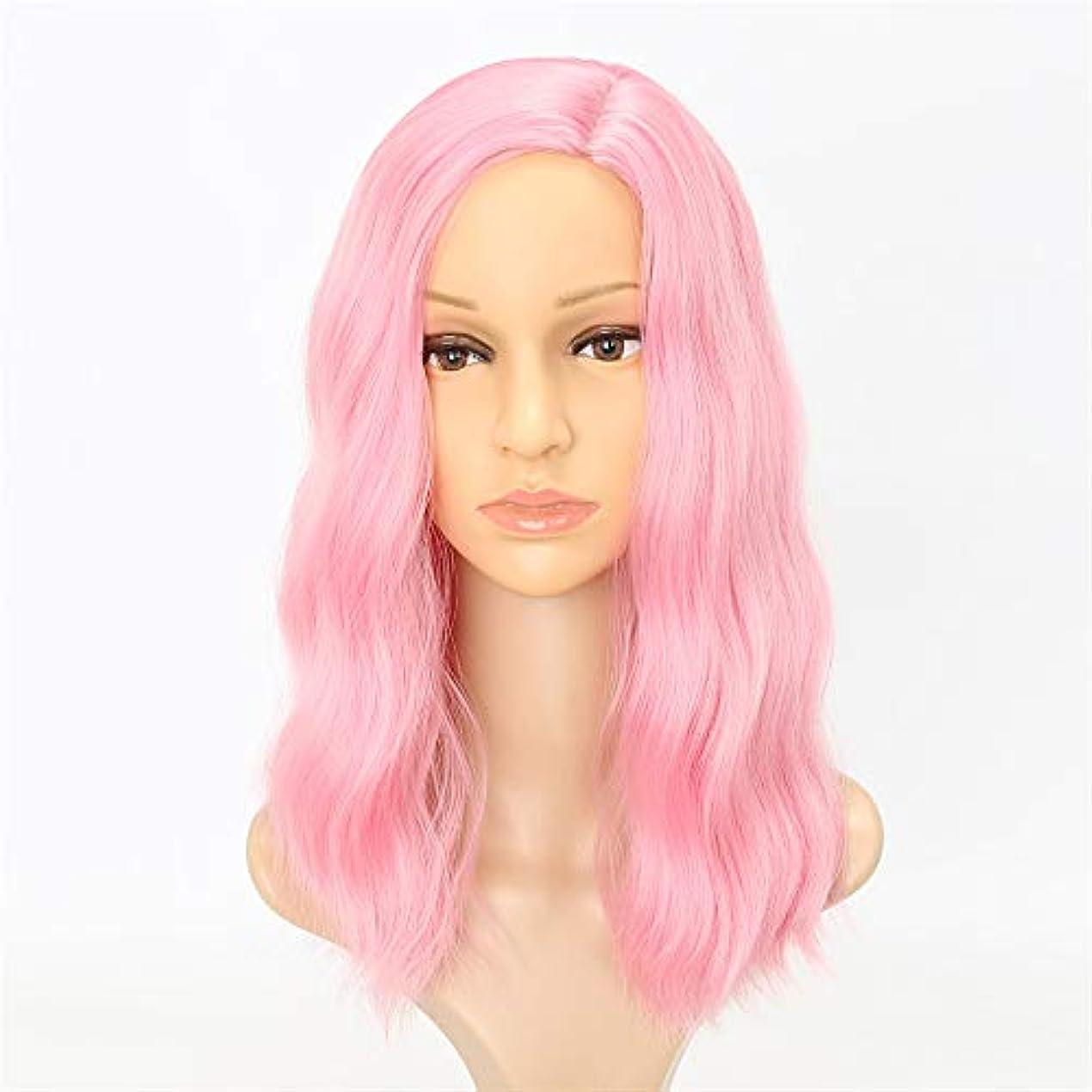 セールスマン真向こうハンディキャップヘアピースピンクウィッグ波状女性かつら高温繊維人工毛ウィッグロングコスプレウィッグ用女性パーティー、ハロウィン18インチ