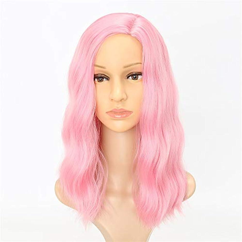 各かわすタンカーヘアピースピンクウィッグ波状女性かつら高温繊維人工毛ウィッグロングコスプレウィッグ用女性パーティー、ハロウィン18インチ