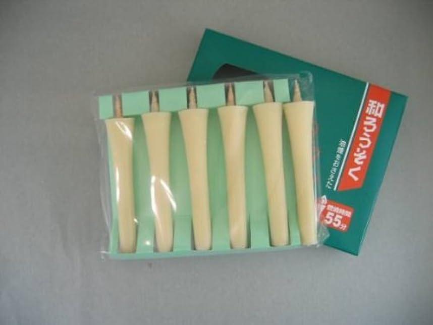 サンプル砂専門知識和ろうそく 型和蝋燭 ローソク 2号 イカリタイプ 白 小箱 6本入り