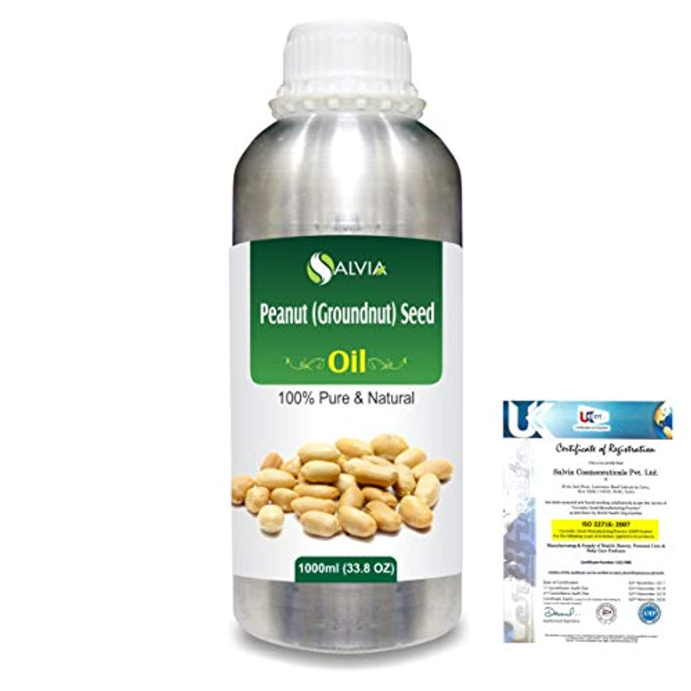 心から普及裂け目Peanut (Groundnut) (Arachis hypogaea)100% Natural Pure Carrier Oil 1000ml/33.8fl.oz.