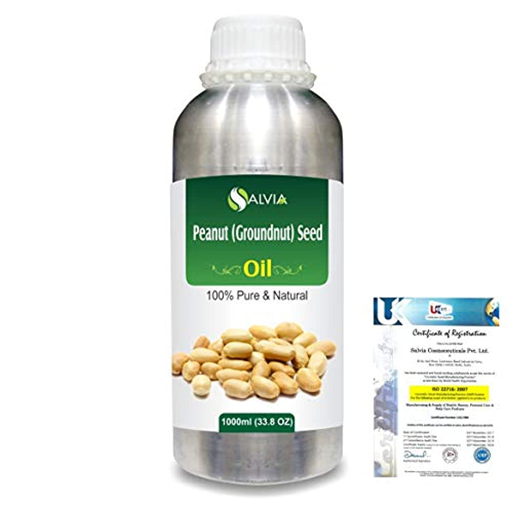 減衰呪われたランドリーPeanut (Groundnut) (Arachis hypogaea)100% Natural Pure Carrier Oil 1000ml/33.8fl.oz.