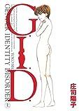 G.I.D.(1) (モーニングコミックス)
