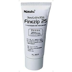 ニッタク(Nittaku) ファインジップ 25 NL-9625