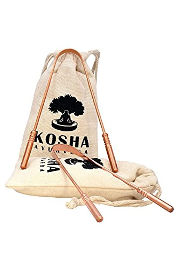 Kosha Ayurveda Copper Tongue Scraper Cleaner   Perfect Surgical Tongue Cleaner   Best remedy for bad breath  ...