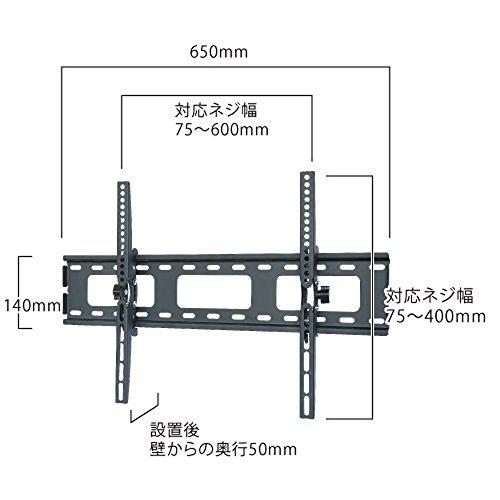 STARPLATINUM テレビ壁掛け金具 液晶テレビ 37-65インチ対応 強度抜群 移動式 角度調節可能 TVセッターチルト1 振動検査実施済 シルバー