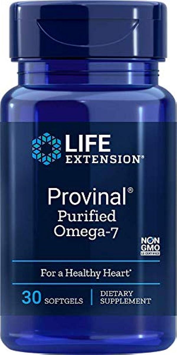 安西女性ティームLife Extension - PROVINAL® Purified Omega-7 - 30??????? 海外直送品
