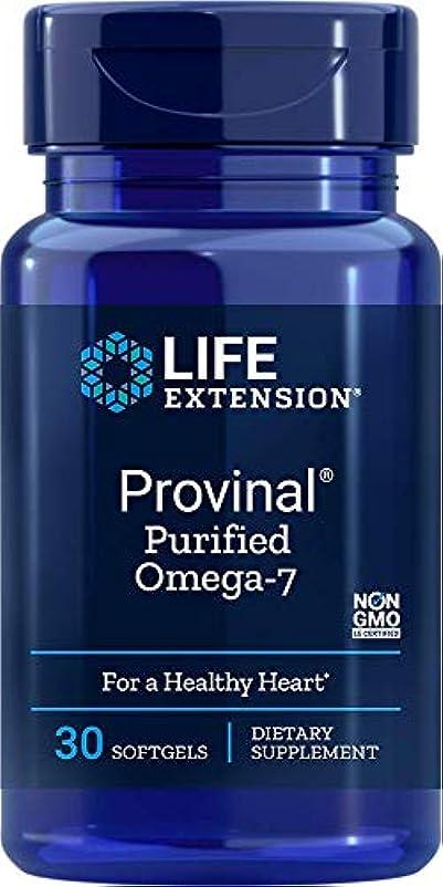 名詞名前を作る争いLife Extension - PROVINAL® Purified Omega-7 - 30??????? 海外直送品