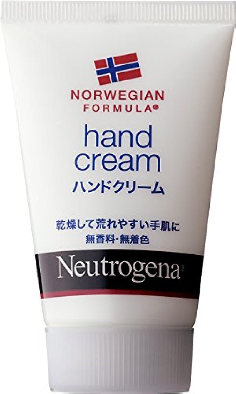 支援にんじんレシピNeutrogena(ニュートロジーナ)ノルウェーフォーミュラ ハンドクリーム(無香料) 56g