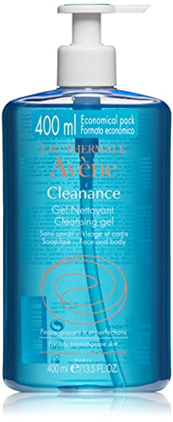 幾何学添付不愉快にAVENE CLEANANCE GEL LIMPIADOR 400ML