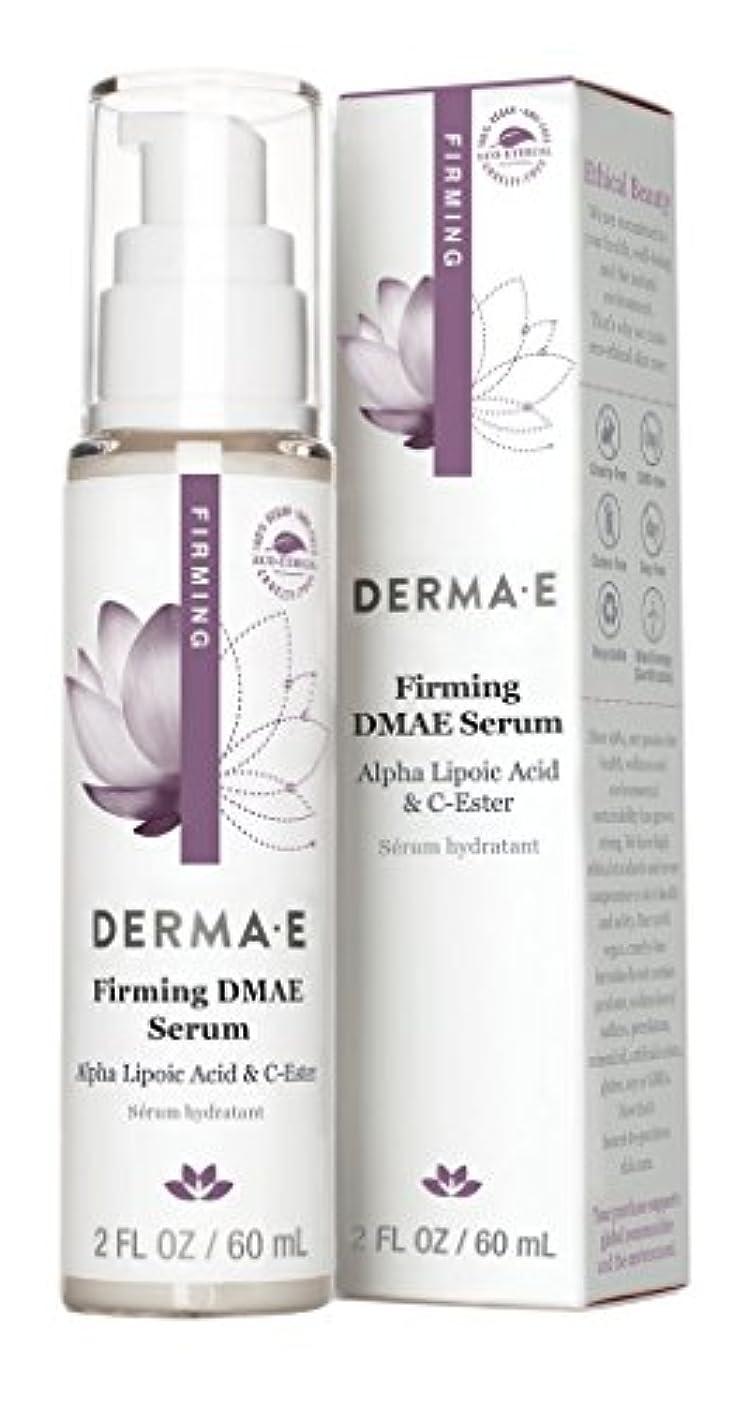 セージ盲目畝間Derma E Firming DMAE Serum 60ml/2oz並行輸入品