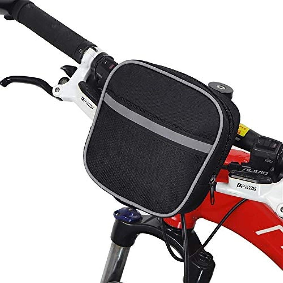 四回法医学体細胞3°Amy バイクバッグ 自転車バッグオンザハンドルバー、MTB自転車ハンドルの上、道路バイクバスケット、自転車サイクリング反射バッグBLKEアクセサリー