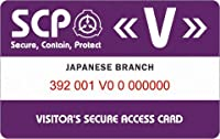 SCP財団 認証カード 来訪者用 2枚