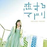 「恋するマドリ」オリジナル・サウンドトラック 画像