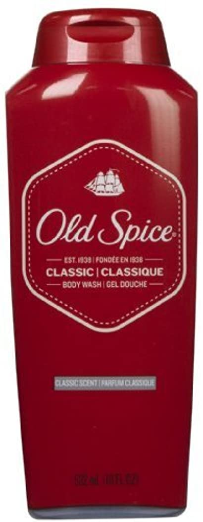 調和怠パンチOld Spice Classic Body Wash - 18 oz by Old Spice [並行輸入品]