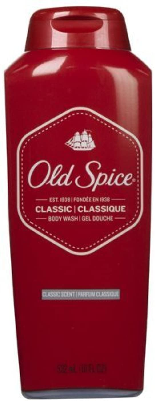 確率ヘルパーシニスOld Spice Classic Body Wash - 18 oz by Old Spice [並行輸入品]