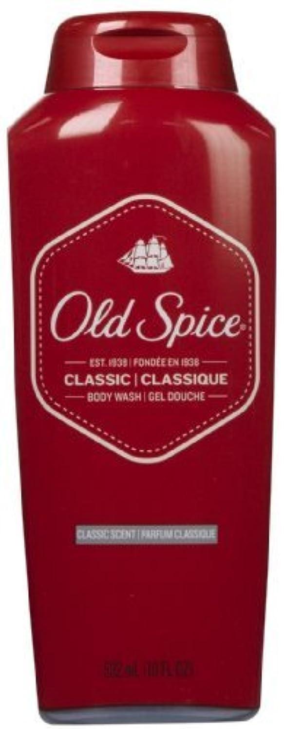 提供されたヘクタール観察するOld Spice Classic Body Wash - 18 oz by Old Spice [並行輸入品]
