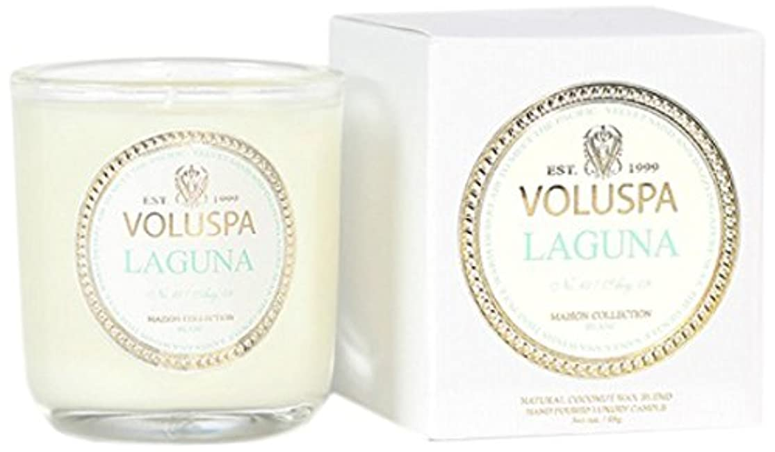 Voluspa ボルスパ メゾンブラン ミニグラスキャンドル ラグナ MAISON BLANC Mini Glass Candle LAGUNA