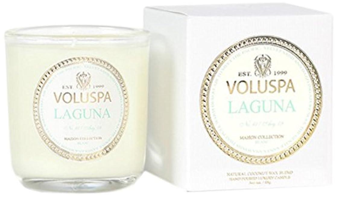 とても最愛のかすかなVoluspa ボルスパ メゾンブラン ミニグラスキャンドル ラグナ MAISON BLANC Mini Glass Candle LAGUNA
