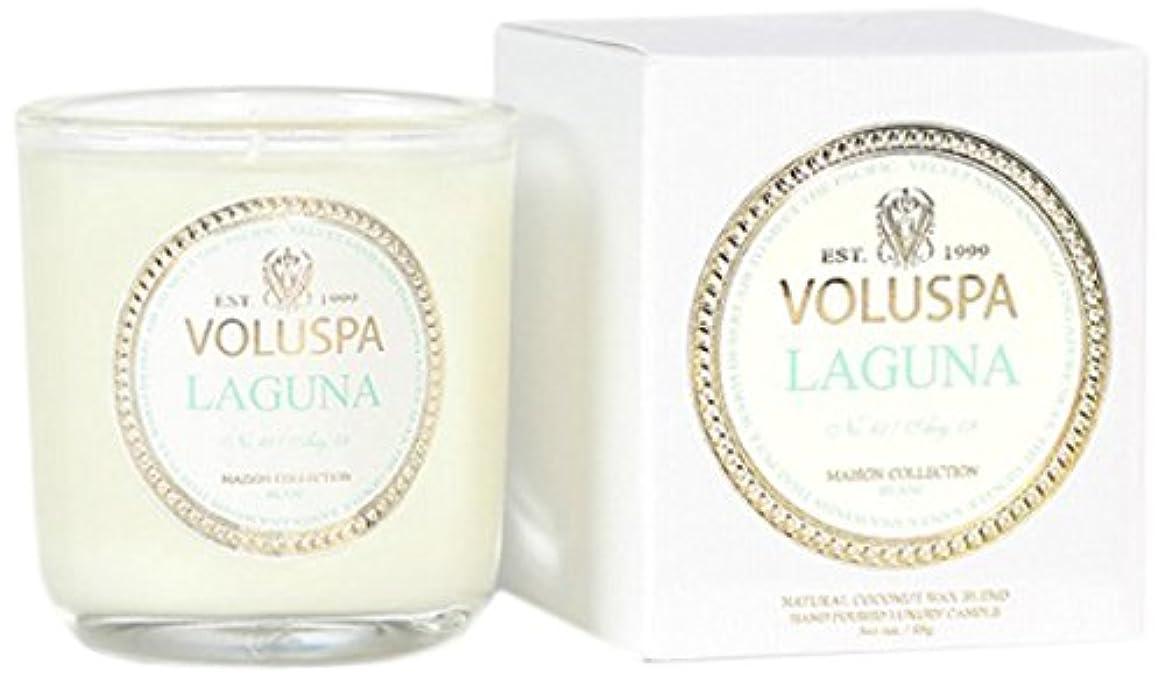 ひどく差し引く露出度の高いVoluspa ボルスパ メゾンブラン ミニグラスキャンドル ラグナ MAISON BLANC Mini Glass Candle LAGUNA