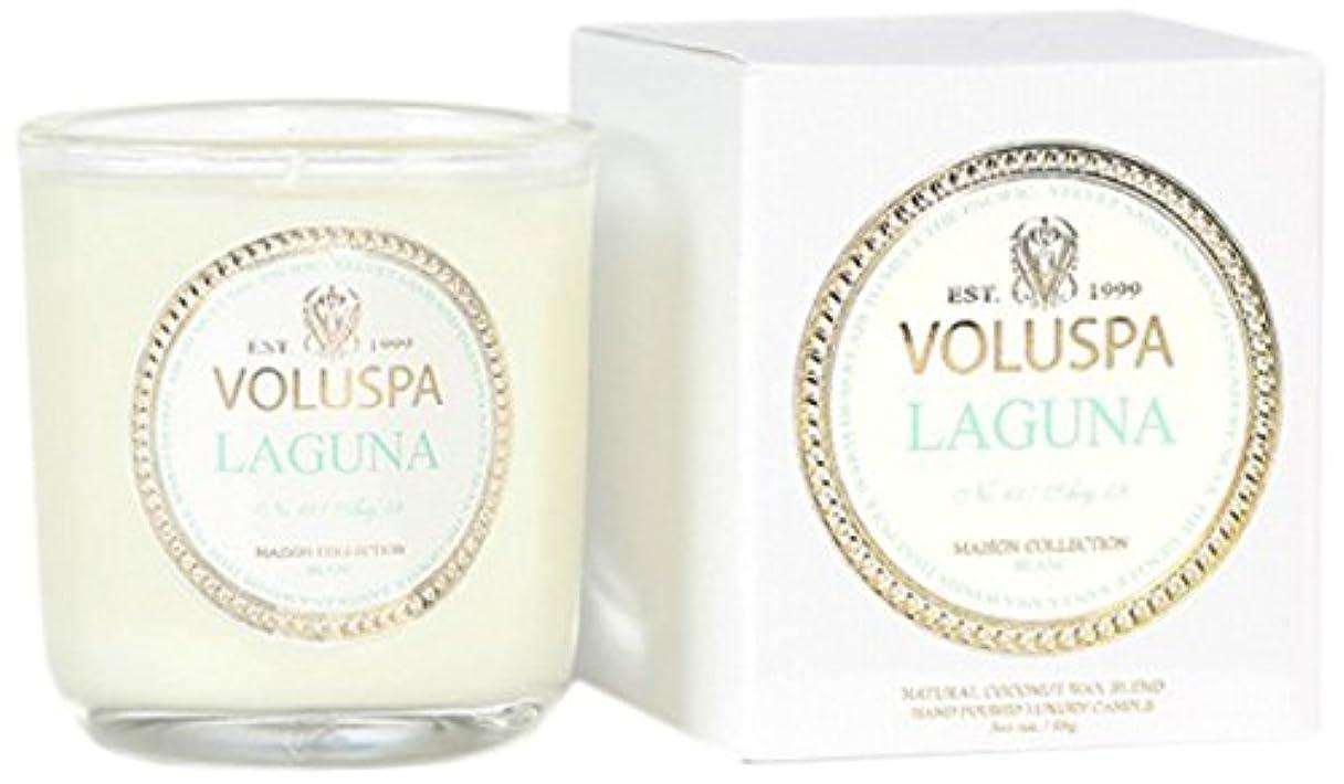 恥ずかしさオプション抹消Voluspa ボルスパ メゾンブラン ミニグラスキャンドル ラグナ MAISON BLANC Mini Glass Candle LAGUNA