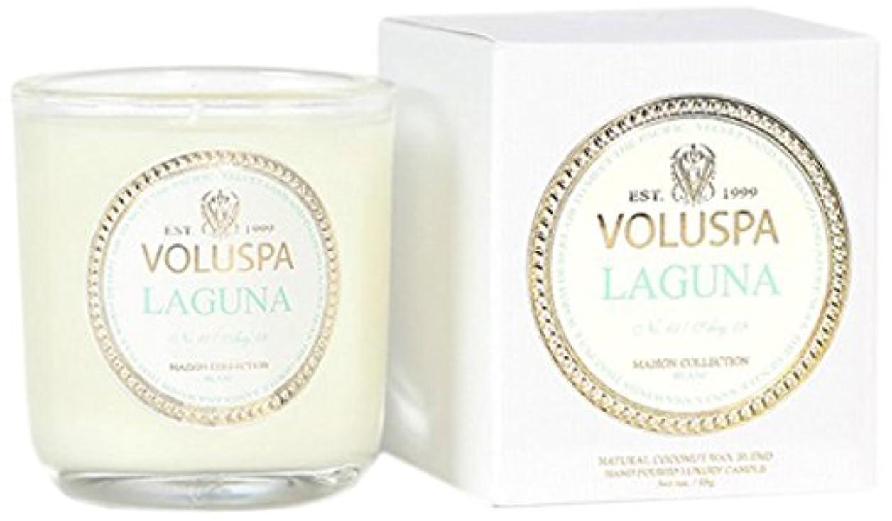 パトワシャツ忌避剤Voluspa ボルスパ メゾンブラン ミニグラスキャンドル ラグナ MAISON BLANC Mini Glass Candle LAGUNA