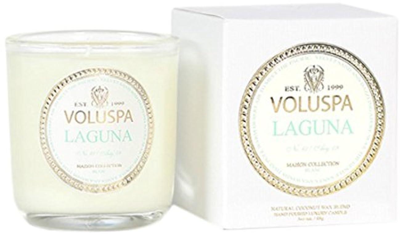 シャーク統計的寄付Voluspa ボルスパ メゾンブラン ミニグラスキャンドル ラグナ MAISON BLANC Mini Glass Candle LAGUNA
