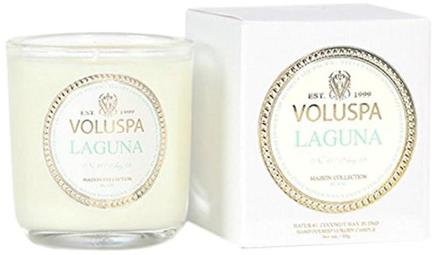 組み立てる出会い洞窟Voluspa ボルスパ メゾンブラン ミニグラスキャンドル ラグナ MAISON BLANC Mini Glass Candle LAGUNA