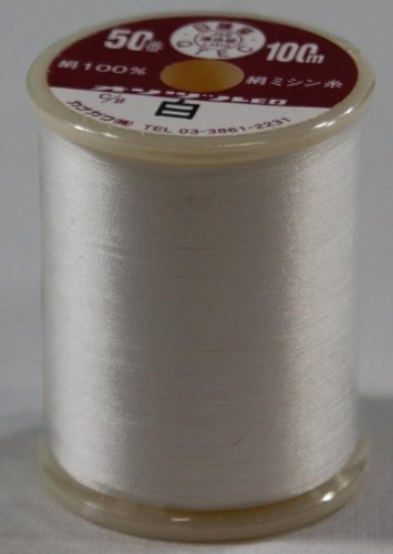 オリヅル絹ミシン糸  50番 100m  白