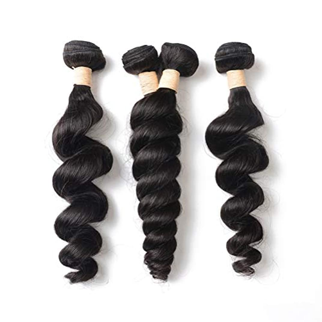 招待亡命有限女性の髪織り150%密度ブラジル実体波髪1バンドルグレード8Aバージンレミーリアル人間の髪の毛