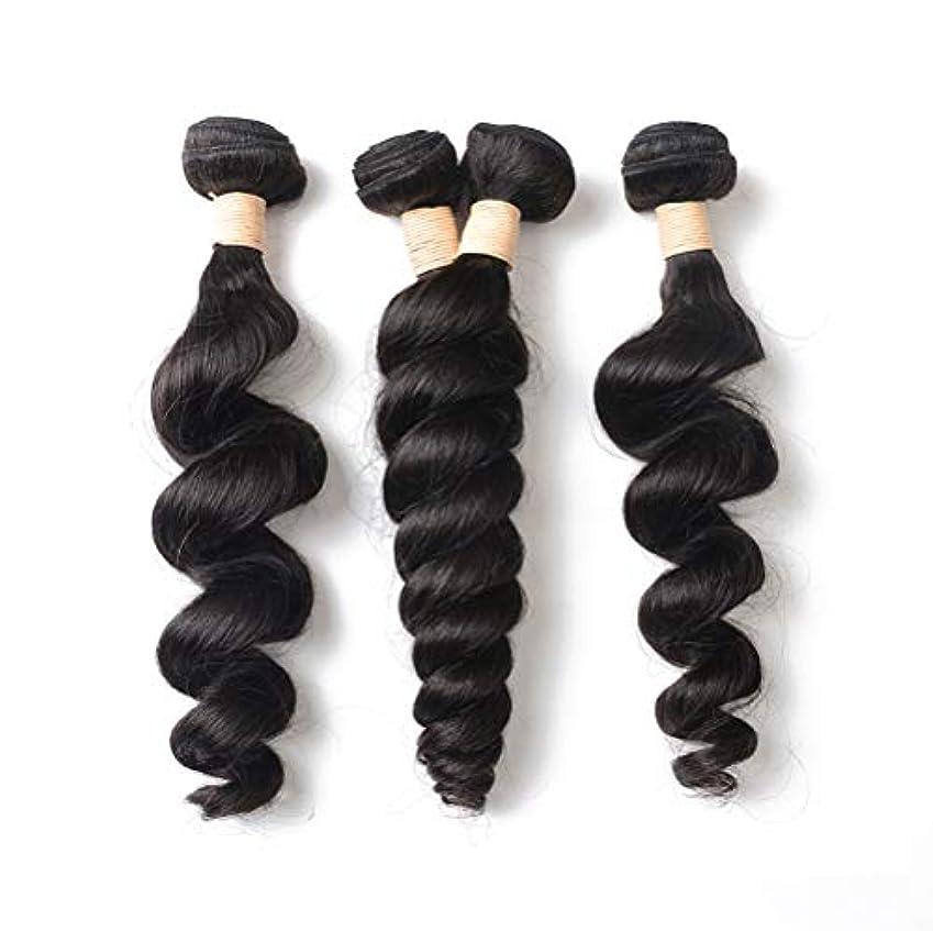 タオル啓示忠実女性の髪織り150%密度ブラジル実体波髪1バンドルグレード8Aバージンレミーリアル人間の髪の毛