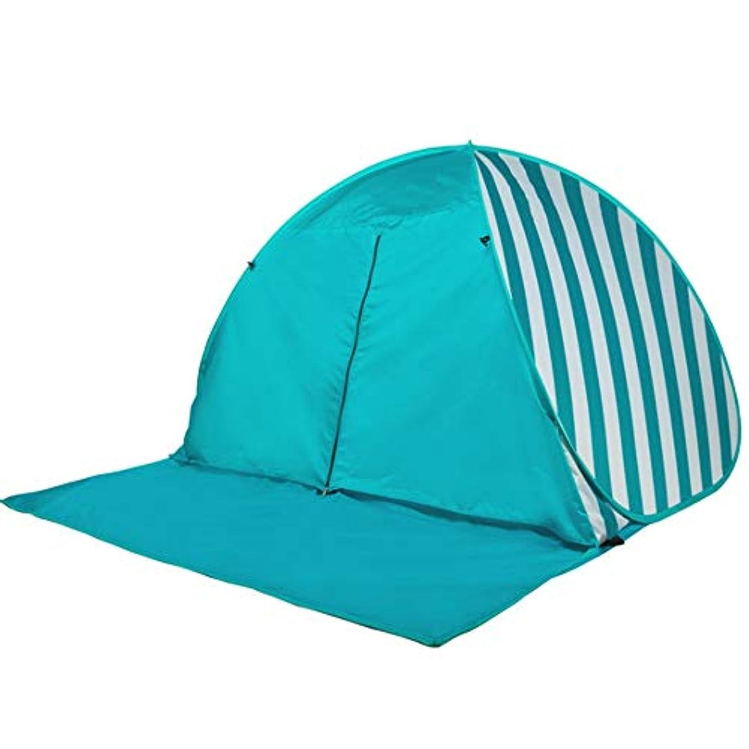 お誕生日シンジケート好み携帯用ポップアップテント、 ブルーストリップポップアップビーチテント3-4人家族の紫外線保護大型サンシェードポータブルサンシェルターキャンプのための自動インスタントキャノピーテント釣りハイキングピクニック屋外ジッパー付きキャノピーカバナテント付きジッパーキャリーバッグ (色 : Blue strips, サイズ : 190*210*130cm)