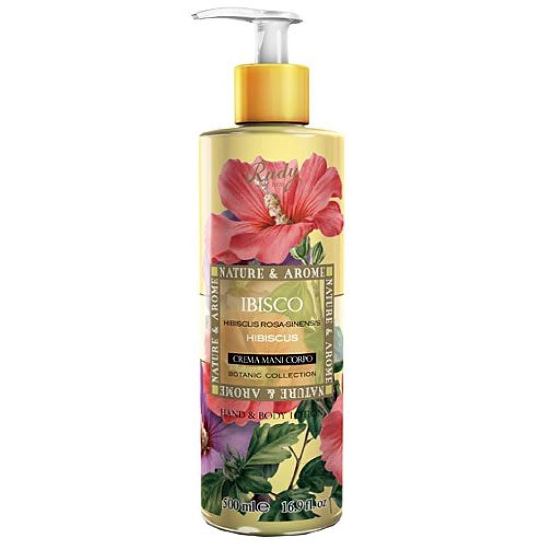 ギャザー緊急献身RUDY Nature&Arome SERIES ルディ ナチュール&アロマ Hand&Body lotion ハンド&ボディローション ハイビスカス