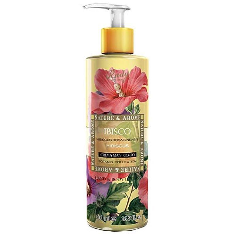 ストレスの多い委員会RUDY Nature&Arome SERIES ルディ ナチュール&アロマ Hand&Body lotion ハンド&ボディローション ハイビスカス