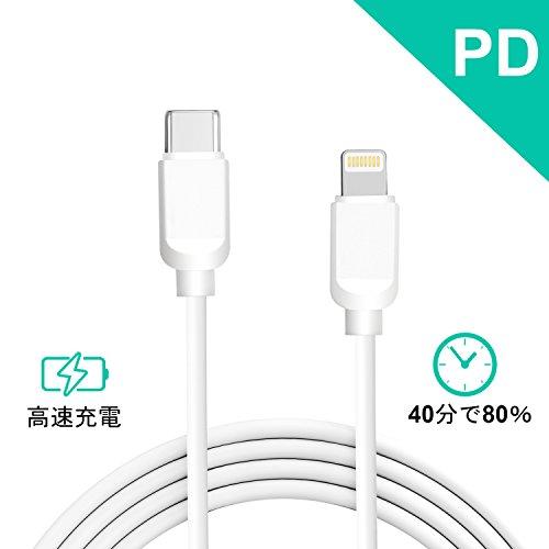Type-C to Lightning ケーブル 高速充電 2in1 充電とデータ同期 PD対応USB-C-Lightningケーブル iPhone X/8...