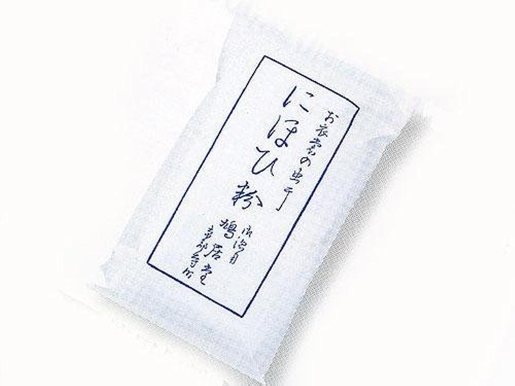 内なる菊カーペット鳩居堂の匂香 徳用匂粉 大 60g 防虫香