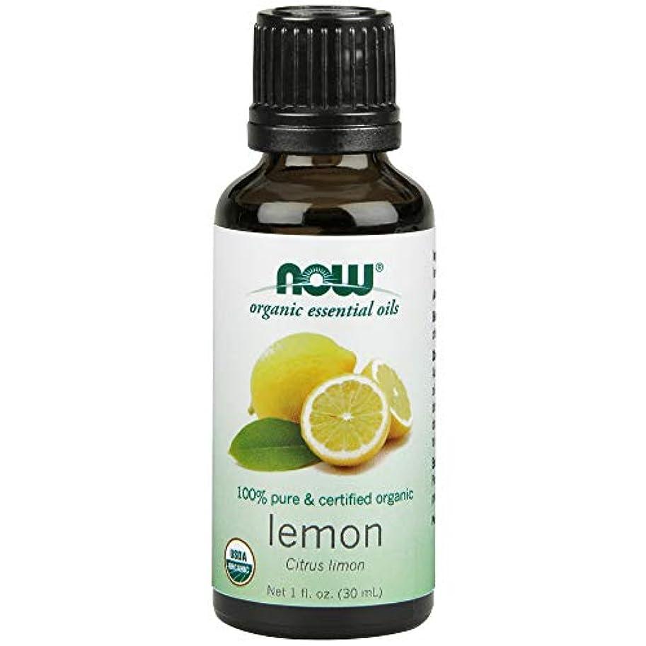 寝る物質機構ナウフーズエッセンシャルアロマオイル レモン 30ml 【正規輸入品】