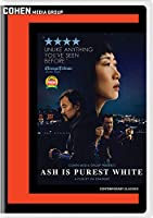 Ash Is Purest White [DVD]