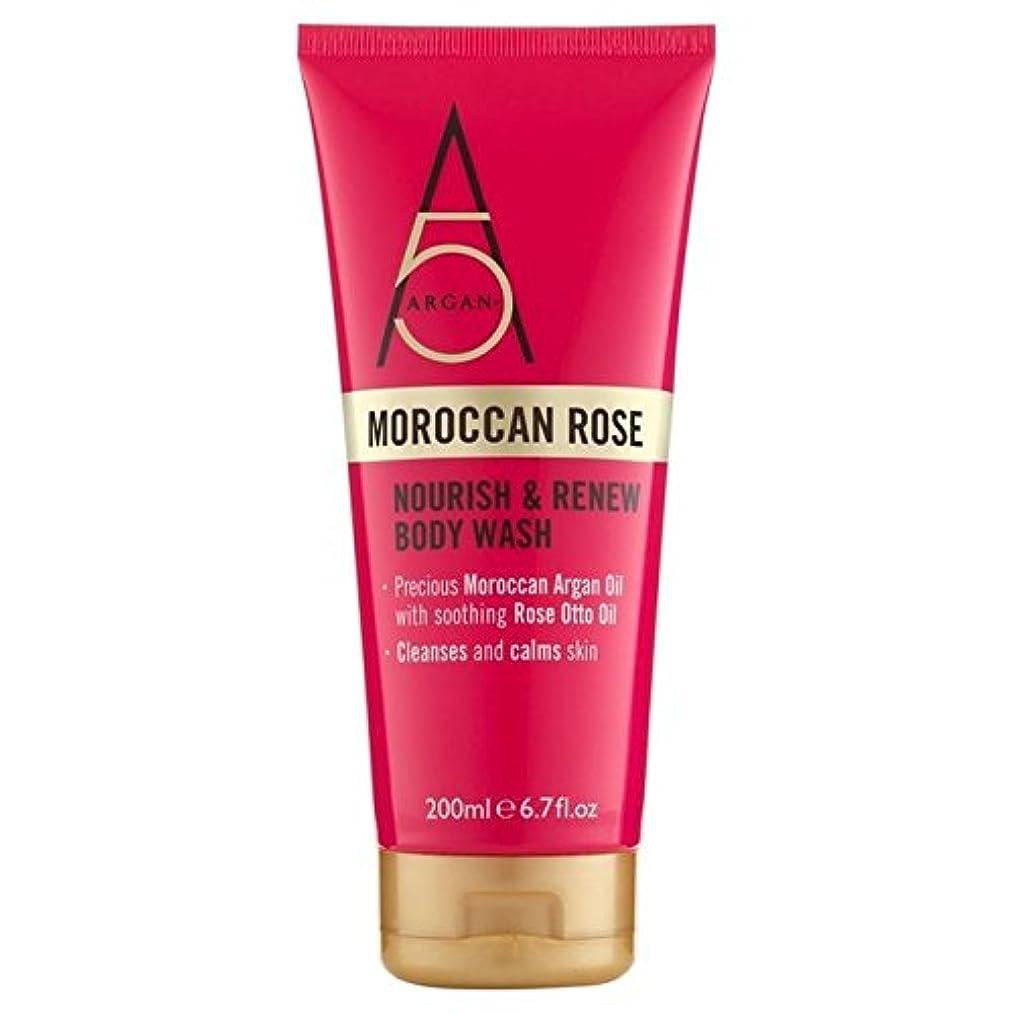 逃げる旋回ほうきアルガン+モロッコは、ボディウォッシュ300ミリリットルをバラ x4 - Argan+ Moroccan Rose Body Wash 300ml (Pack of 4) [並行輸入品]