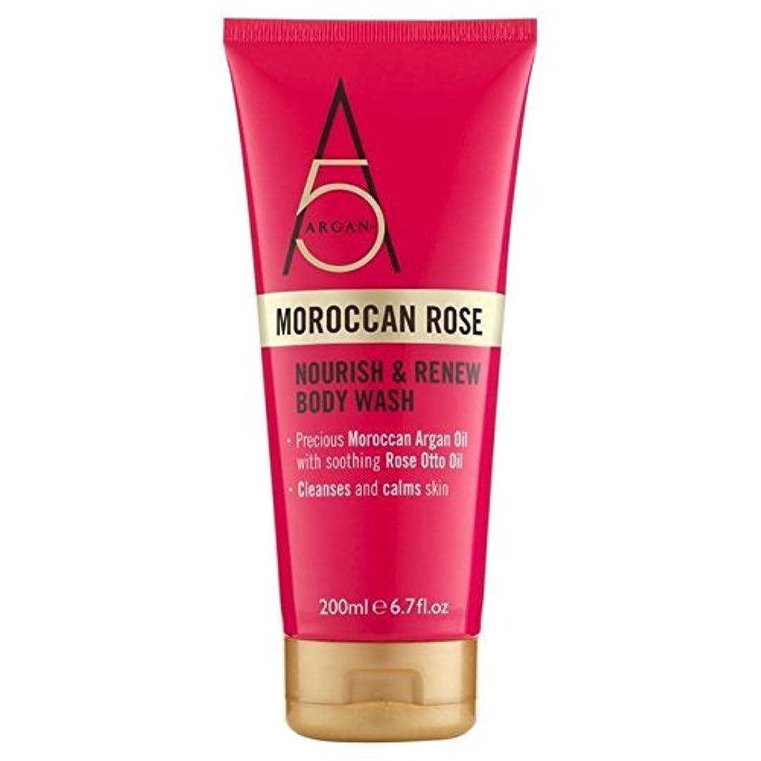 二層シソーラスシーンArgan+ Moroccan Rose Body Wash 300ml (Pack of 6) - アルガン+モロッコは、ボディウォッシュ300ミリリットルをバラ x6 [並行輸入品]