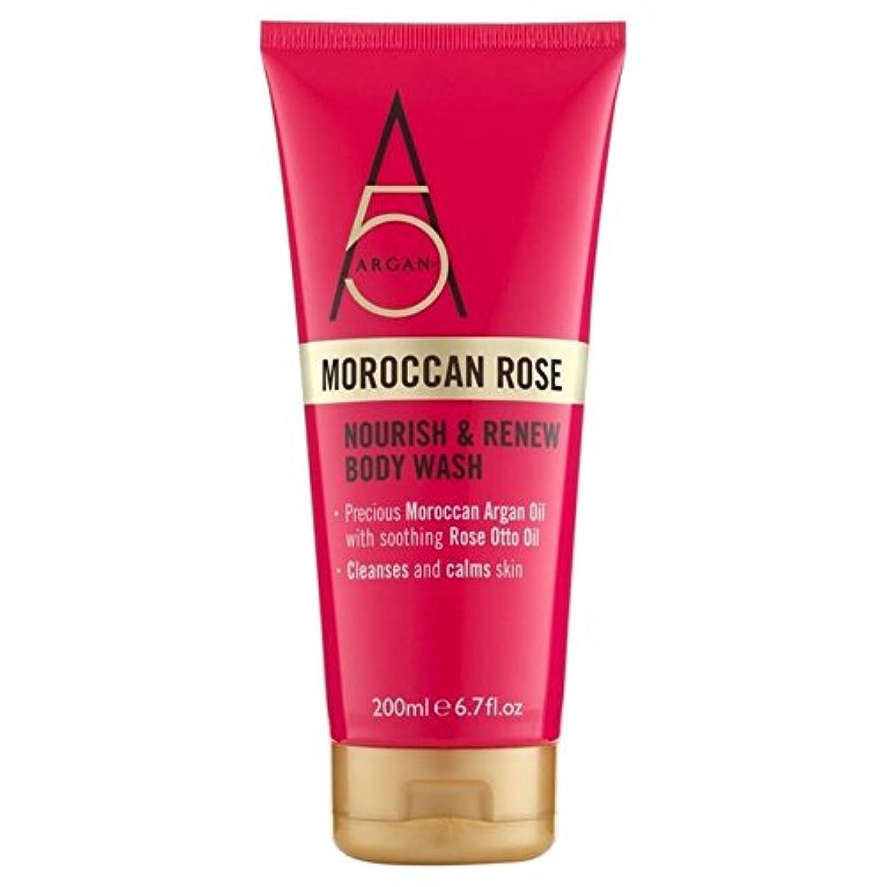マージコンテストその他アルガン+モロッコは、ボディウォッシュ300ミリリットルをバラ x4 - Argan+ Moroccan Rose Body Wash 300ml (Pack of 4) [並行輸入品]