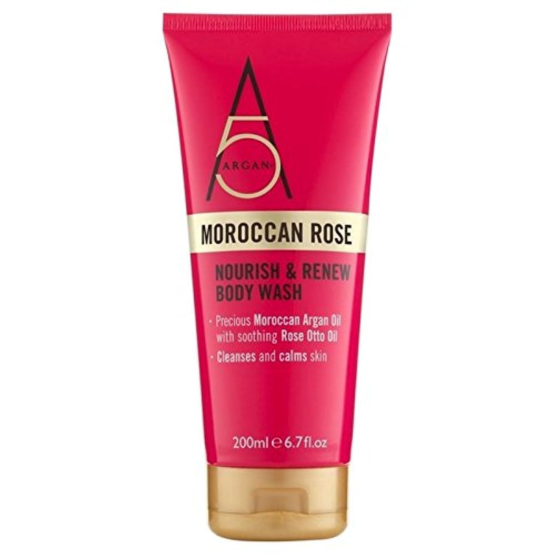 突然ボーナス火山学アルガン+モロッコは、ボディウォッシュ300ミリリットルをバラ x4 - Argan+ Moroccan Rose Body Wash 300ml (Pack of 4) [並行輸入品]