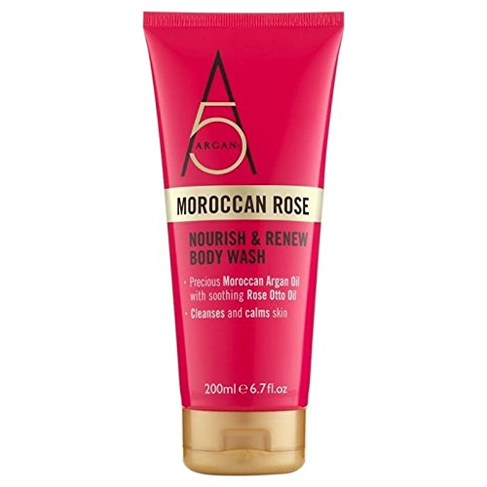 発明まだら方言アルガン+モロッコは、ボディウォッシュ300ミリリットルをバラ x4 - Argan+ Moroccan Rose Body Wash 300ml (Pack of 4) [並行輸入品]